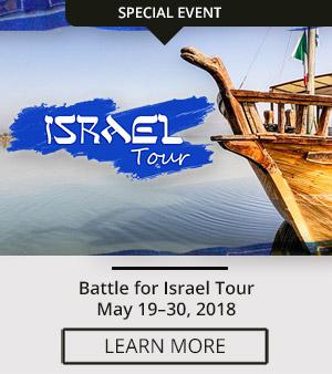 Tour Israel